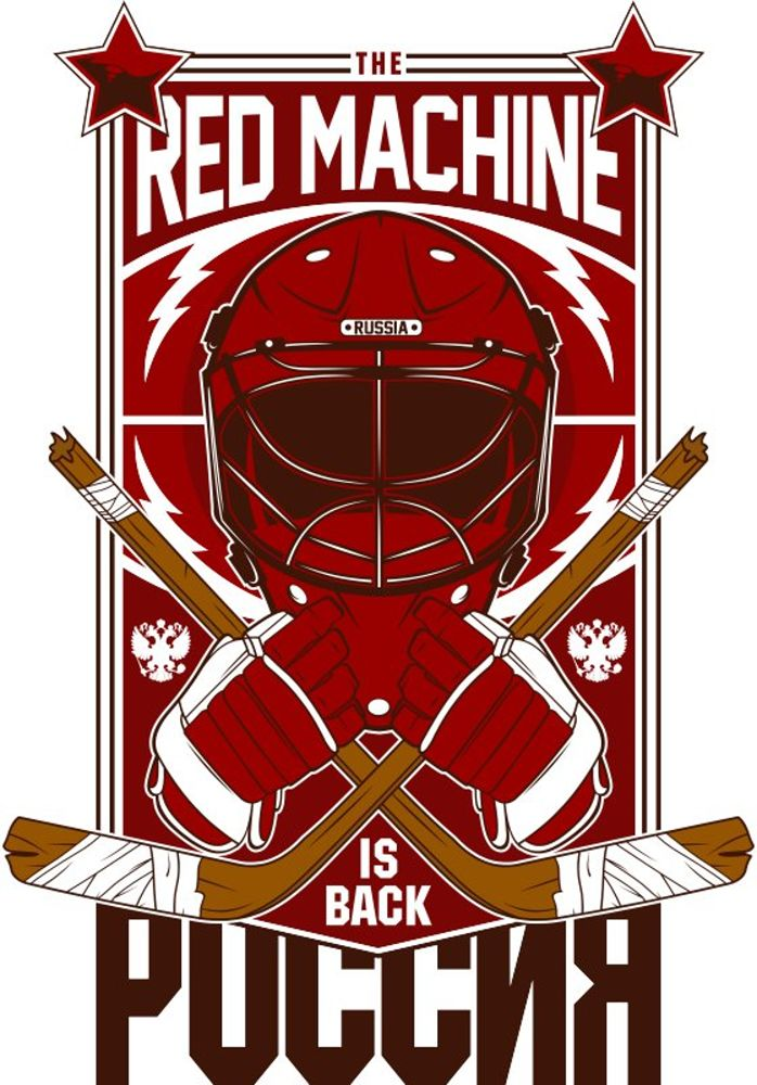 The red machine is back.psd
