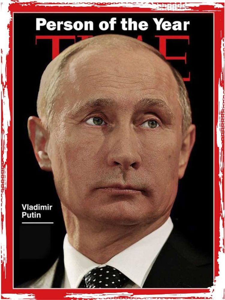Person of the year.psd
